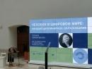 Конференция в Эрмитаже 19.04.18 в Главном Штабе Государственного Эрмитажа EdDesign Conference,