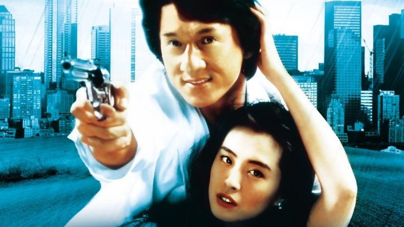 Городской охотник (1992)