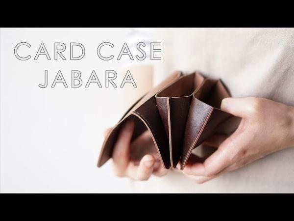 【名刺&カードケース(ジャバラ)】アコーディオンの様に開く使え12427