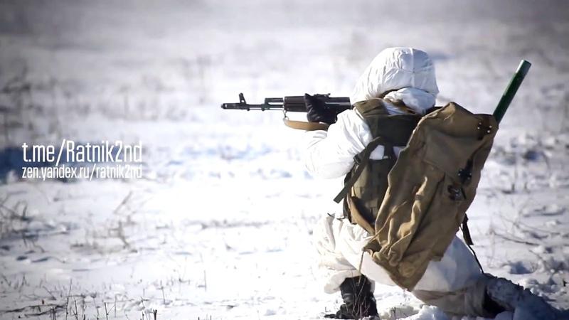Лучшие кадры с полигонов ДНР. Зима 2017-2018 The best footage from the training of the DPR AF.