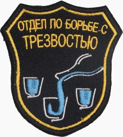 Серега Родионов