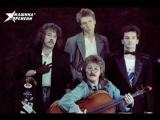 Андрей Макаревич и группа Машина времени - Перекресток