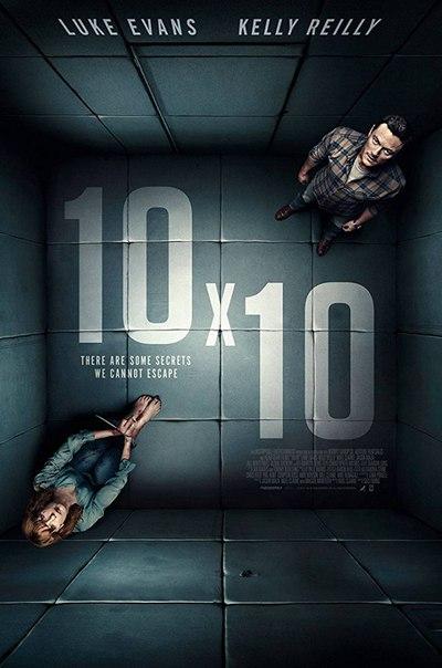 """10x10"" (2018)"