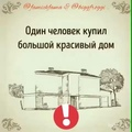 svetlana_mechta video