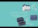 В ПУТЬ ДОРОГУ 5 секретов идеального багажа 1 Разлей косметику по мини флаконам Используй набор дорожных емкостей чтобы