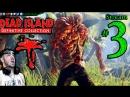 Dead Island 1 D.E 🧟PRO🌴1st Time☠️All DLC💸PC💻Max Gfx✨3rd Stream🎋