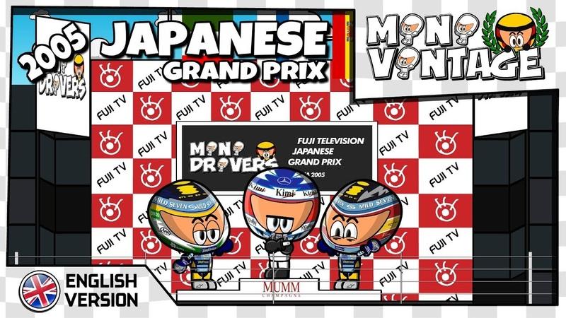 [EN] MiniVintage - F1 - 3x01 - 2005 Japanese GP