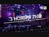 ЖАРА В БАКУ 2018 Творческий вечер Валерии с участием Юлии Ковальчук