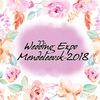 Wedding  Expo Mendeleevsk-2018
