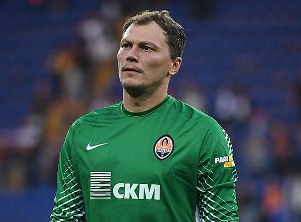Андрей Пятов