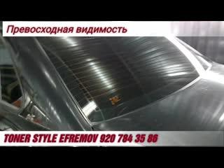 Тонировка в г. ефремов премиум пленками solar gard от установочного центра toner style efremov