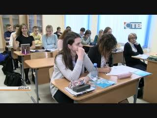 06.12.2018 Областные депутаты помогли муниципальным учреждениям