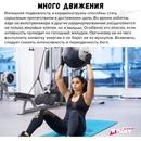 Причины потери мышц