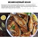 5 причин есть рыбу