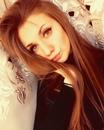 Катя Мазынская