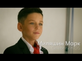 Модельная визитка МА Celebrity KiDS - Миляшин Марк