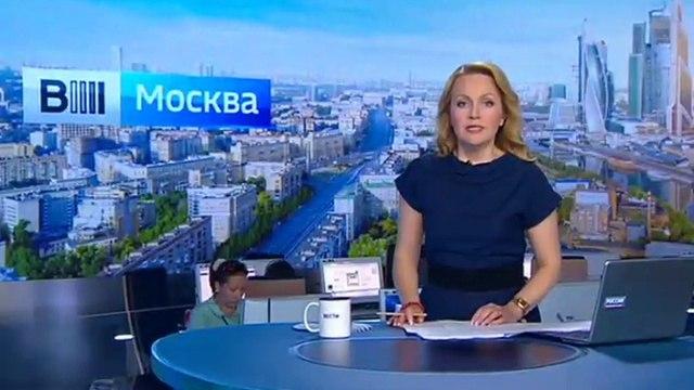 Вести-Москва • Вести-Москва. Эфир от 02.07.2015 (1430)