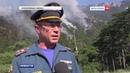 Пожароопасный период в Крыму горят леса