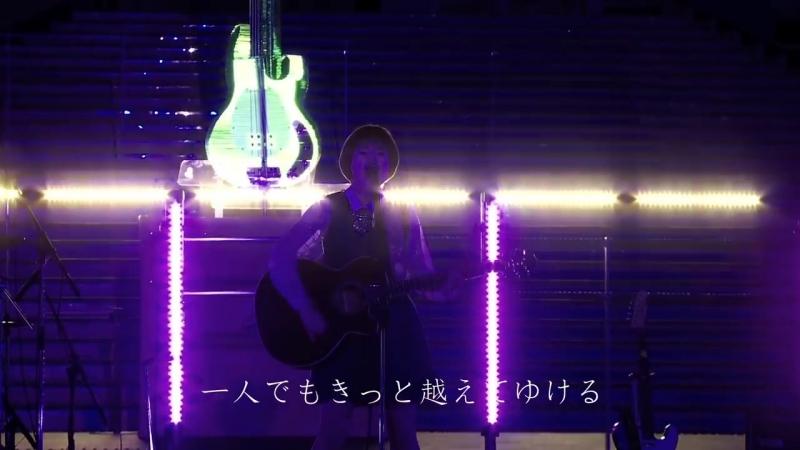 大原櫻子 as 小枝理子 - ちっぽけな愛のうた(Short ver.) <映画『カノジョは嘘を愛しすぎてる』>
