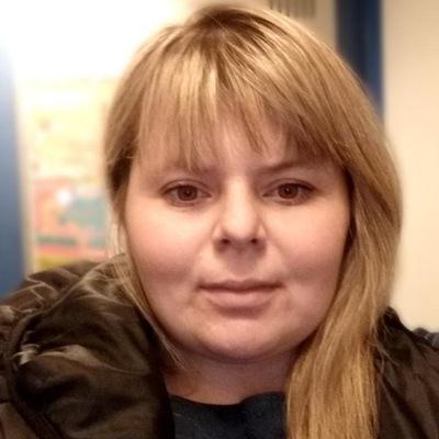 Наталья Ромакина