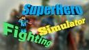 SUPER ГЕРОЙ SIMULATOR ROBLOX