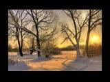 Зима-зима... (Вячеслав Малежик)