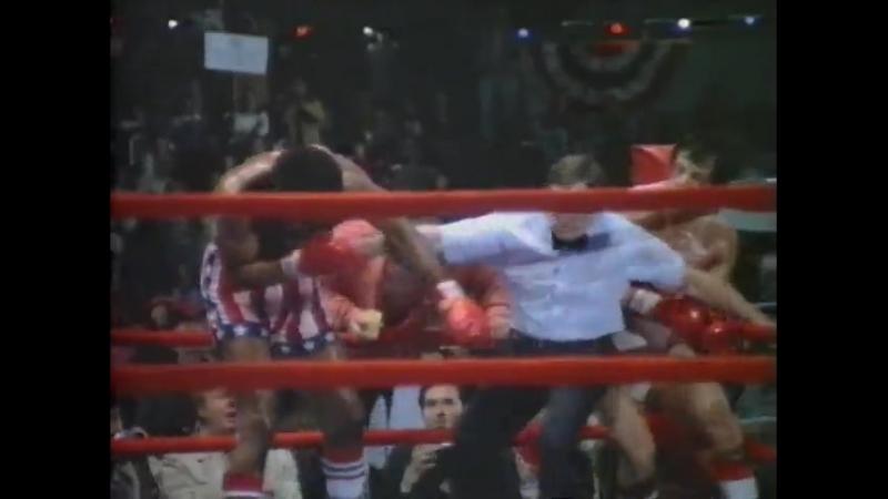 Рокки / Rocky (1976) VHS