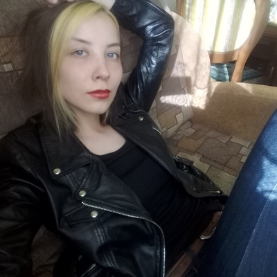 Полина Малина
