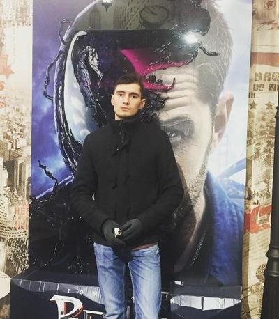 Марк Сериков