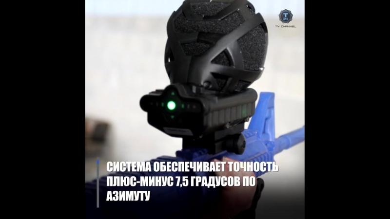 Сенсор обнаружения выстрела