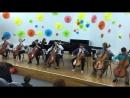 Отчетный концерт струнного отделения 2