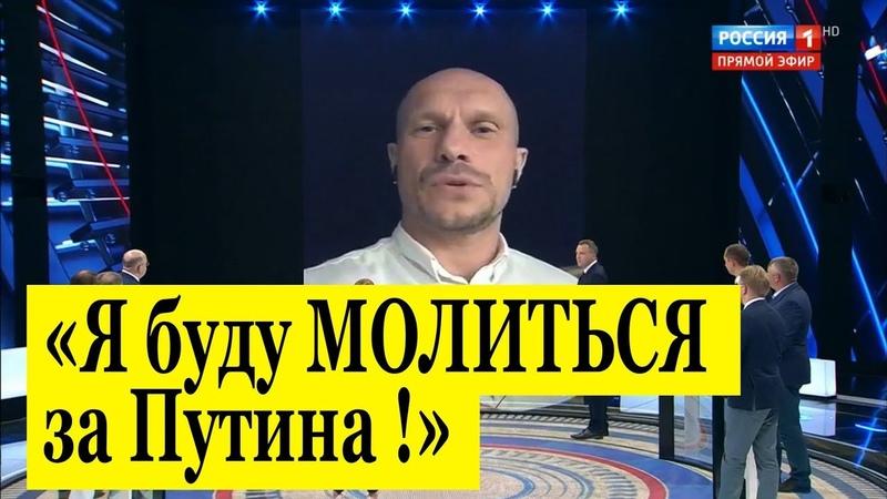 Илья Кива ОТКРОВЕННО в эфире российского телевидения