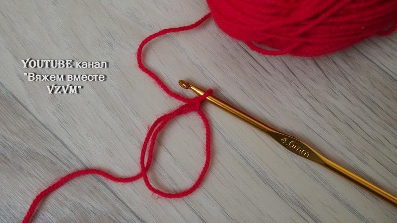 Кольцо амигуруми Как сделать скользящую петлю Урок 121