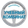"Автошкола (""МОУККАТ"") - Апрелевка, Наро-Фоминск"