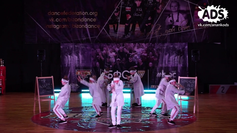 ANANKO DANCE SCHOOL_boc 2018_chemists