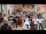 Прощай наш детский сад медленный танец