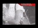 Выпуск 210 Приворотное зелье (15.09.2012)