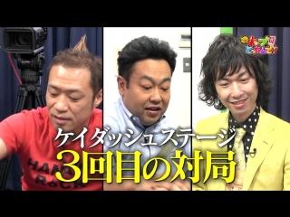 NMB48 Murase Sae no Mahjong Gachi Battle! #13 (2018.06.17)