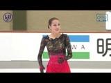 Алина Загитова. Nebelhorn Trophy 2018, ПП