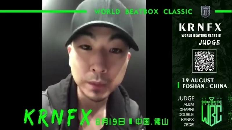 KrNfx WBC Judge