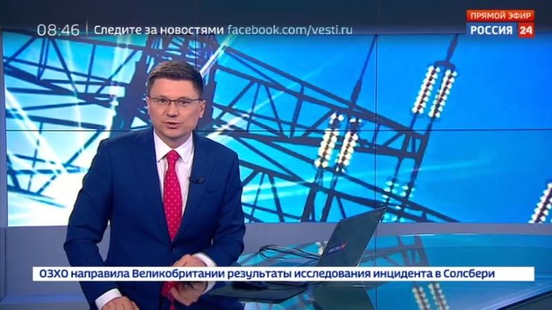 Новости на Россия 24 • К труднодоступному якутскому селу провели новую ЛЭП