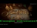 Sea of Thieves RU PC Якорь мне в корму