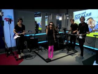Анна Плетнёва - Знак Водолея (#LIVE Авторадио)