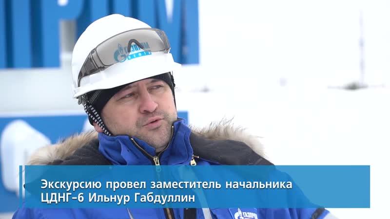 Экскурсию для студентов провели нефтяники «Газпромнефть-Ноябрьскнефтегаза»