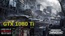 MSI gtx 1080 ti gaming x 11g в Armored Warfare: Проект Армата