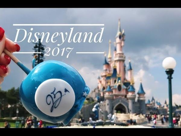 Диснейленд для взрослых. Это стоит увидеть? Мнение, советы. Париж 2017 / Disneyland, Paris
