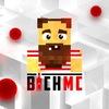 BichMC › Российские реалии