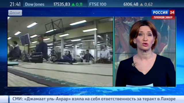 Новости на Россия 24 Аум Синрике возвращается в Черногории задержаны члены опасной секты