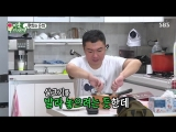 My Ugly Duckling 180729 Episode 98