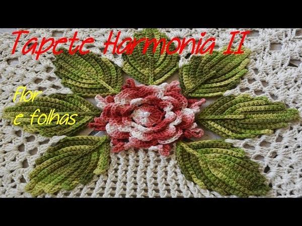 JOGO DE BANHEIRO DE CROCHÊ HARMONIA II 1/4 ( FLOR E FOLHAS )